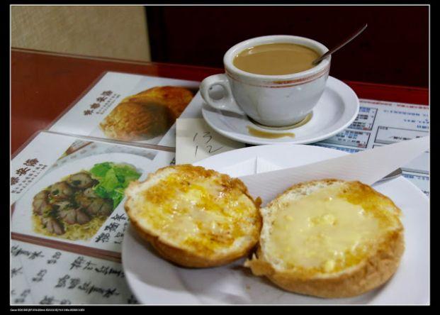 海安咖啡室