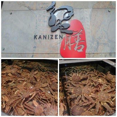 蟹膳 Kanizen