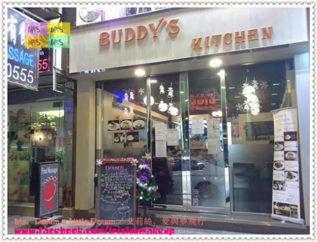 Buddy's Kitchen
