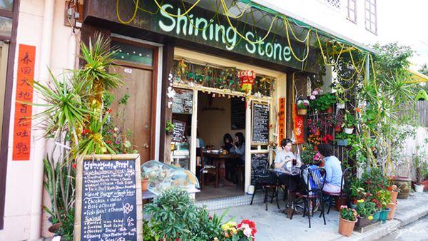 Shining Stone