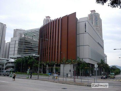 小西灣綜合大樓