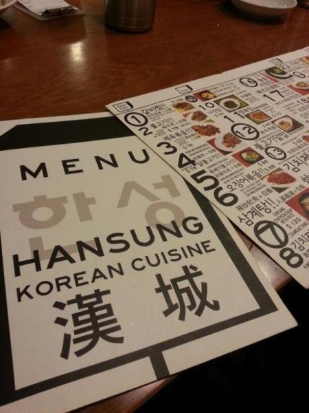 漢城美食 Hansung Co. (佐敦店)