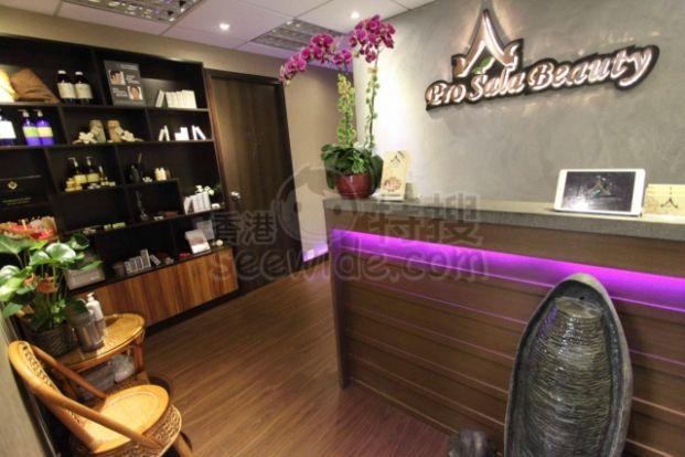 Pro Sala Beauty & Thai Massage