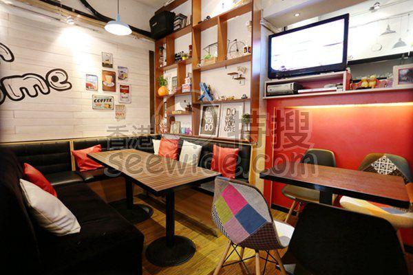 Your Home Café