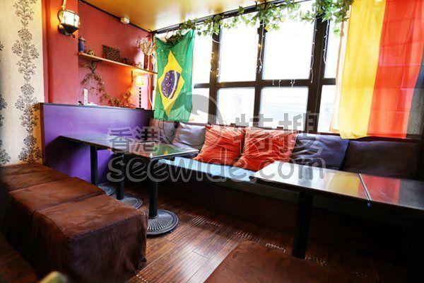 My Home Café
