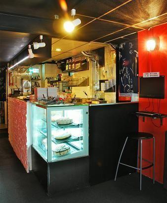 加勒比海咖啡 (旺角朗晴坊店)