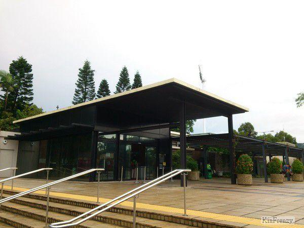 火山探知館