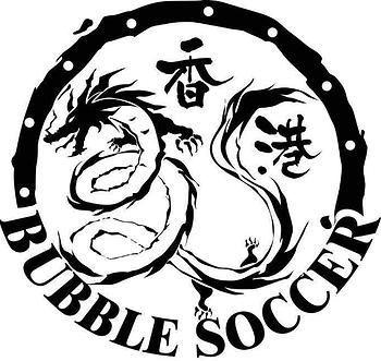 香港新玩意「泡泡足球」Bubble Soccer