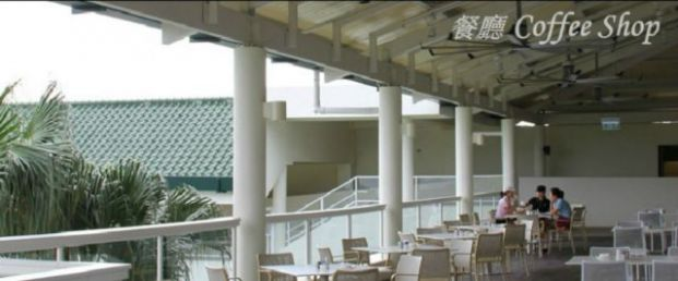 賽馬會滘西洲公眾高爾夫球場