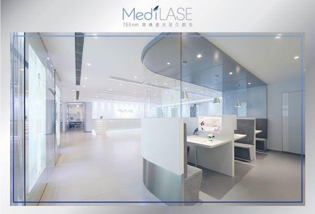 MediLASE (尖沙咀店)