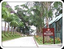 西貢戶外康樂中心