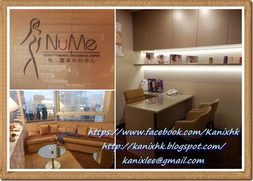 NuMe 名人醫美外科中心 (銅鑼灣店)