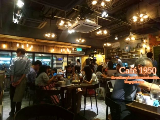 Café 1950 歐陸餐廳 (馬鞍山店)