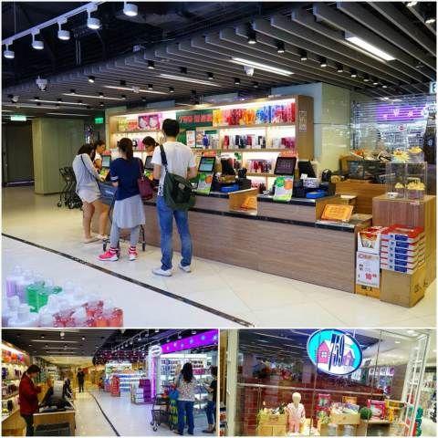759阿信屋超級市場 (九龍灣展貿分店)