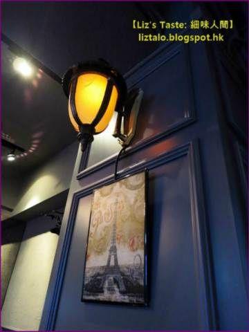 Le Paradis Restaurant & Cafe