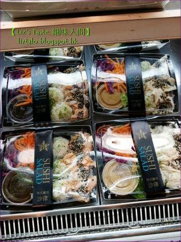 Pret A Manger (圓方店)