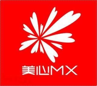 美心MX (沙田禾輋分店)