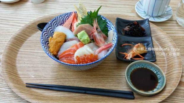 花見月 Yayoi Japanese Dining Room