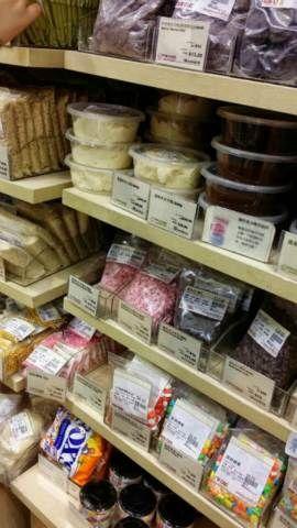 一級甜品烘焙材料銷售中心 Ichi Cake (旺角店)