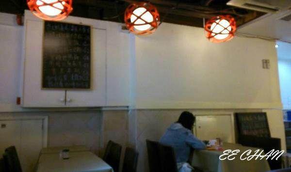 東星餐廳 Eastar