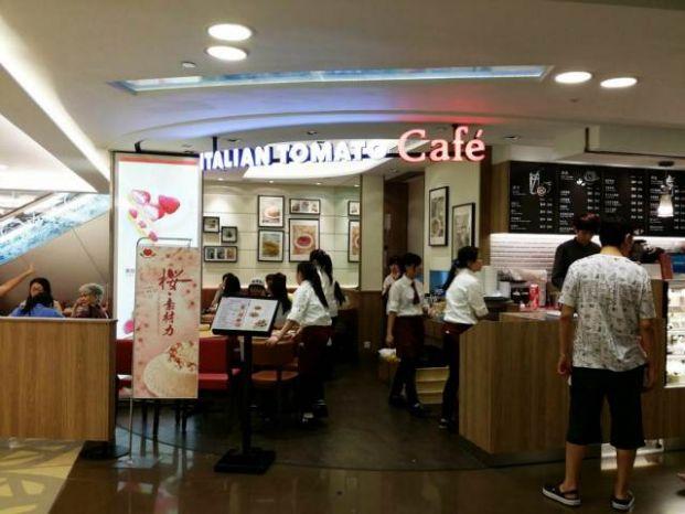 Italian Tomato Café (馬鞍山店)