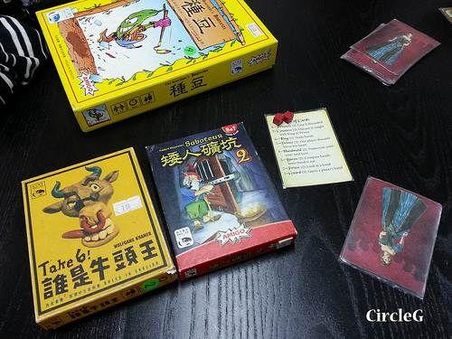 桌遊俱樂部 Board&Card Games