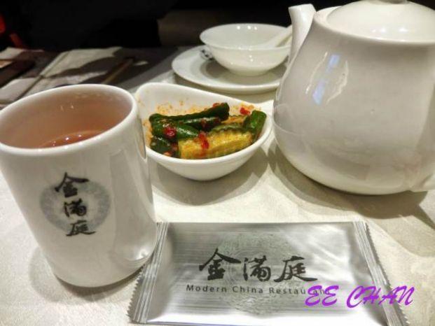 金滿庭京川滬菜館 Modern China Restaurant (鑽石山店)