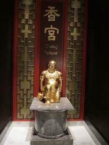 香宮 Shang Palace
