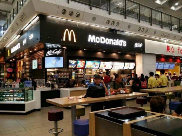 麥當勞 (香港國際機場離境大堂店)