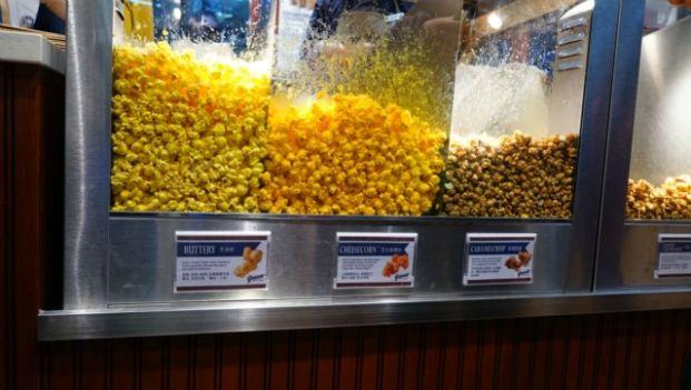 Garrett Popcorn Shops (九龍塘店)