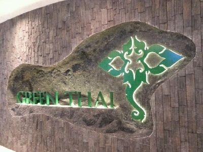 Green Thai (油塘店)