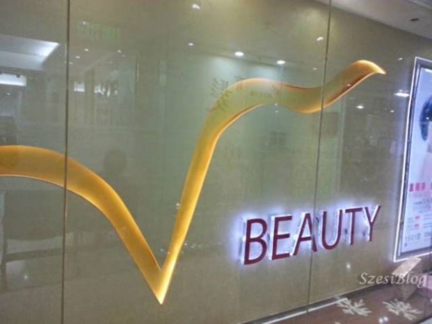 V Beauty Cosmedical Centre 醫學美容中心