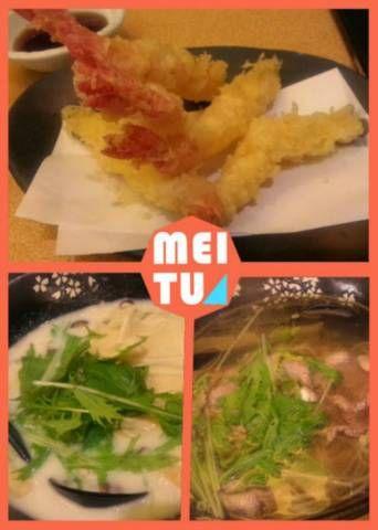 稻庭烏冬·鍋物日本餐廳 Inaniwa Udon·Nabe Japanese Restaurant (尖沙咀店)