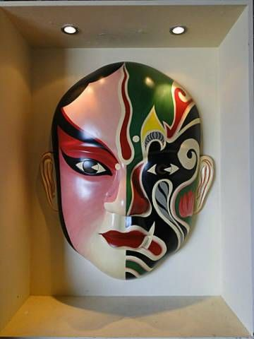 面譜京川料理 Mask of