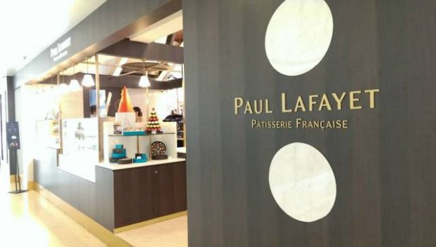 Paul Lafayet (屯門店)