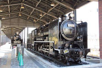 九州鐵道記念館 Kyushu Railway History Museum