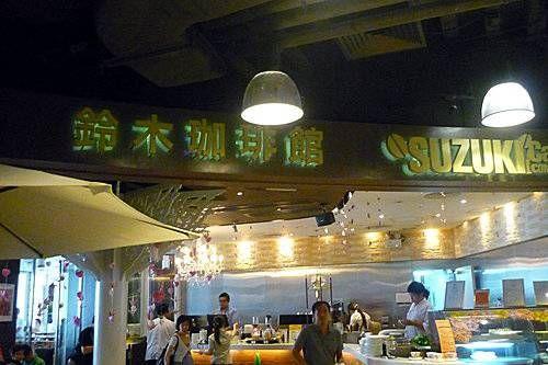 鈴木咖啡館 Suzuki Cafe Company (海港城店)