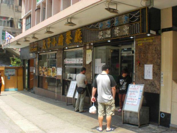 太子小廚餐廳 Prince Kitchen (葵涌店)
