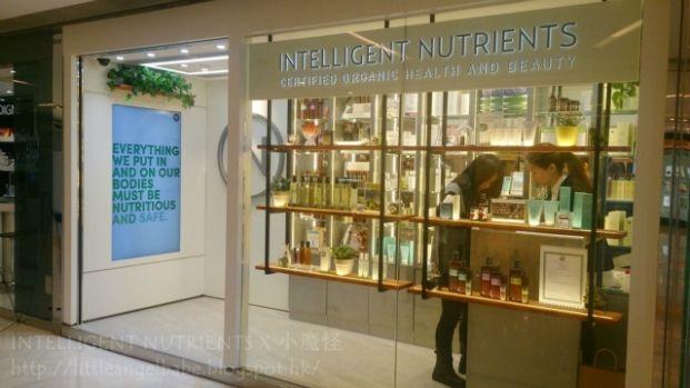 Intelligent Nutrients (銅鑼灣店)