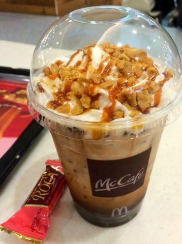 McCafe (尖沙咀梳士巴利道店)