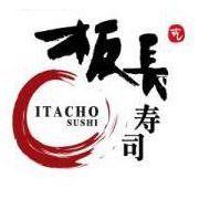 板長壽司 Itacho Sushi (天水圍頌富廣場店)