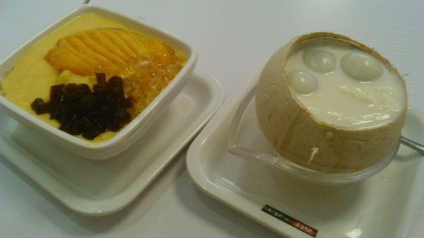 甜入心 Heart's Dessert (沙田店)
