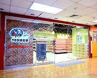759阿信屋超級市場 (葵涌葵星中心分店)