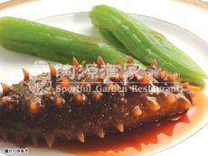 陶源酒家 Sportful Garden Restaurant (黃埔店)