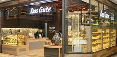 Das Gute (將軍澳店)