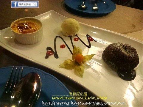 卡邦尼小館 Carboni Modern Euro & Asian Cuisine