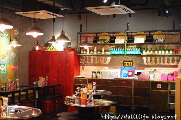 119 韓國站 (元朗店)