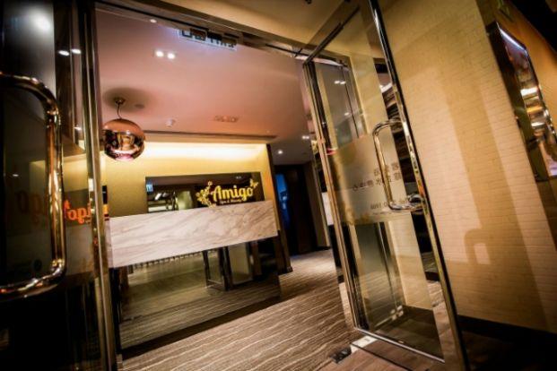 Amigo Spa 日本岩盤浴專門店 (沙田店)
