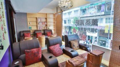 藏紅天薰蒸足療 (尖沙咀總店) New Born Beauty & Spa (Tsim Sha Tsui Granville Road Shop)