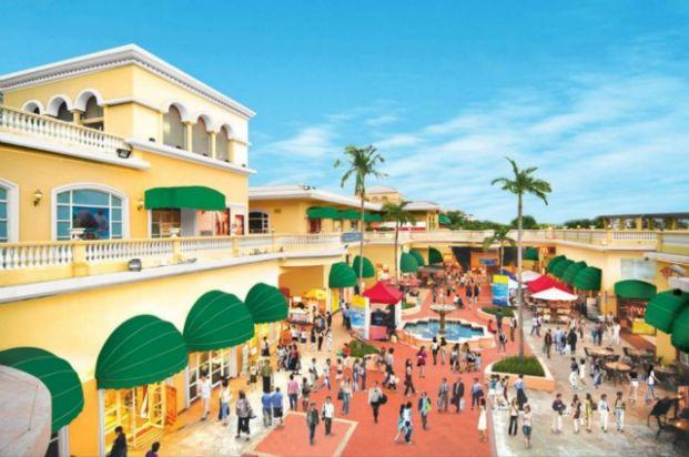 黃金海岸商場 Gold Coast Plaza